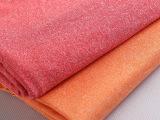 新款复合丝彩条面料批发 平纹染色涤氨化纤面料 羽绒服保暖面料