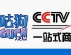 广西商标注册代理机构