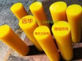 黄色优力胶 黄色半透明优力胶棒 PU板 棒