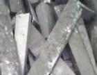太阳能组件回收 电池片回收 单晶硅回收 硅料回收