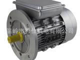 1.5KW单相铝壳电动机YL90L4普通电动机220V交流电机4