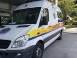 廣州市安捷轉運救護車出租東莞市跨省長途護送救護車出租
