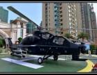 武汉军事主题展 直升机战斗机吉普车坦克军用帐篷展品出租出售