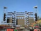 灯光音响舞台桁架搭建场地布置学校公司晚会演出表演
