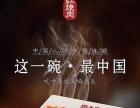 中式快餐连锁嗨大米,门店逾100家,现面向全国招商