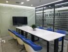 长沙代办公司注册,长沙芙蓉广场办公室出租 一般纳税人