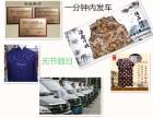 济南高新区殡葬服务公司 山东省立医院殡葬一条龙服务 冲喜寿衣