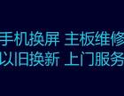 怎样解苹果6id锁在武汉怎么办维修**多少