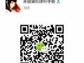 李福俊专业律师团队代理:交通事故,劳动纠纷,债权等