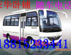 13958409812//(义乌到锦州的直达汽车)/汽车票查