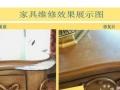 专业家具安装维修 家具一站式售后服务