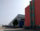 出租齐河开发区王老实路厂房办公楼(黄河造船厂西临)