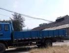 欧铃牌货车5.3米,4105发动机