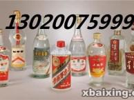 郑州老五粮液回收老五粮液回收价格优质老五粮液酒回收采购
