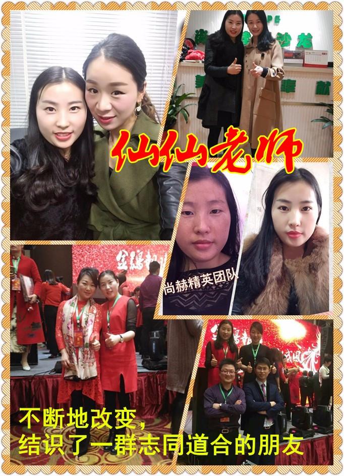 芜湖最专业减肥项目,芜湖尚赫精英团队,全力扶持开拓市场