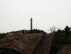 遵义习水四渡赤水纪念馆红色旅游的胜地