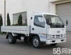 郑州小货车拉货送货4.2米箱货平板车.搬家拉货