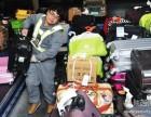 南长区申通公司私人物品搬家大件行李托运