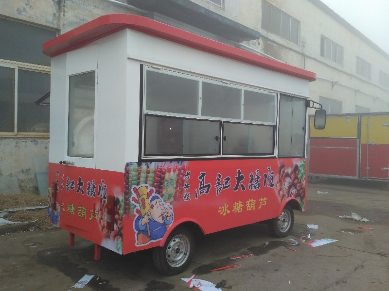 电动小吃车 流动早餐车 快餐烧烤售货车