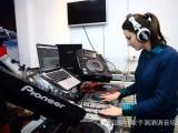 黄冈武穴DJ学校,黄冈武穴夜店DJ打碟培训