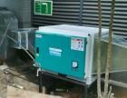 厨房油烟净化处理油烟排风净化专业设计处理达标环保检测