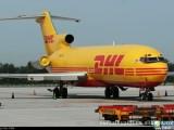 大同国际快递公司 DHL快递 美国快递 DHL 电话