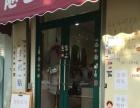 仙霞岭路 丽达商圈好生意服装店因出国转让 住宅