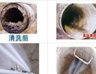 扬州老兵管道疏通、维修马桶、水电、抽粪、高压清洗
