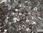 昆山废旧钨钢废旧焊条废旧镀金废旧电路板废有色金属