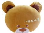 亏本卖 轻松熊 棕熊卡通毛绒玩具抱枕 靠垫 腰靠家居汽车大号抱枕