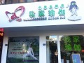 我家瑜伽火车站店:免费瑜伽季+DIY手作沙龙