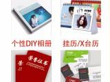 广州大洋图文 图文印刷行业 连锁品牌