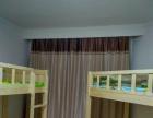 小文昌社区 3室1厅2卫 限女生