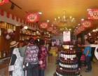 中国酒类批发网招商加盟 白酒 葡萄酒 洋酒 啤酒