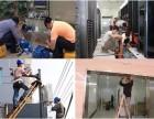 松江区荣乐中路电脑维修IT外包上门服务,监控网络安装