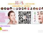 汪节宝,李振源,惠晓静,赵旭,合肥美业培训讲师团