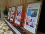 重庆品冠画框厂加工房地产画框制作房地产展板画框
