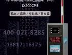 上海车牌识别系统