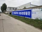南京六合公路高速写字 刷墙广告 标语宣传 墙体广告公司