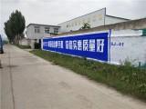 无锡滨湖墙体彩绘 新农村粉刷, 墙体广告粉刷