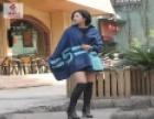 季枫菲围巾 诚邀加盟