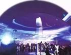 球幕系统租赁 投影幕球幕影院系统定做 移动球幕影院租赁
