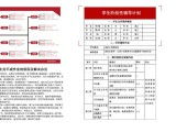 北天学苑天津寒假班冲刺班全托封闭班半托班