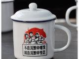 定制礼品员工福利陶瓷杯子磨砂马克杯简约数字400ML陶瓷水杯带盖