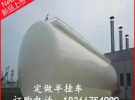 定做油罐车 物料罐车 自卸各种车报价1年0.1万公里12万