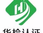 哪里有办理淘宝3C认证的公司企业淘宝升级公司注册