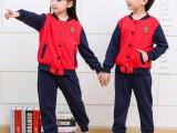 幼儿园园服春秋冬装全棉儿童运动服套装秋季小学生校服班服英伦风