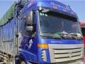 公司有二手的欧曼(平板、厢式、高栏)货车、挂车;低价出售!!
