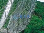 柔性拦石防护网生产厂家哪家好 鑫乐源