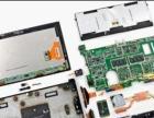 专业电脑维修、手机、ipad、平板维修、家电维修